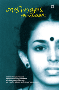Nandhithayude-Kavithakal-front
